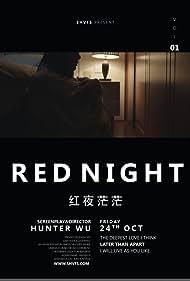 Red Night (2019)