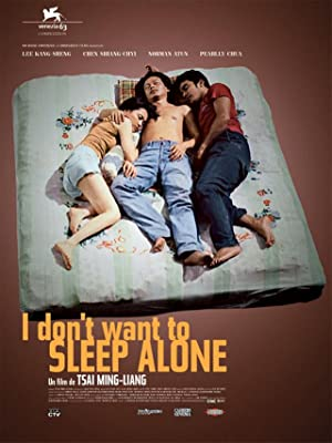 Where to stream I Don't Want to Sleep Alone