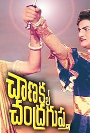 Chanakya Chandragupta Poster