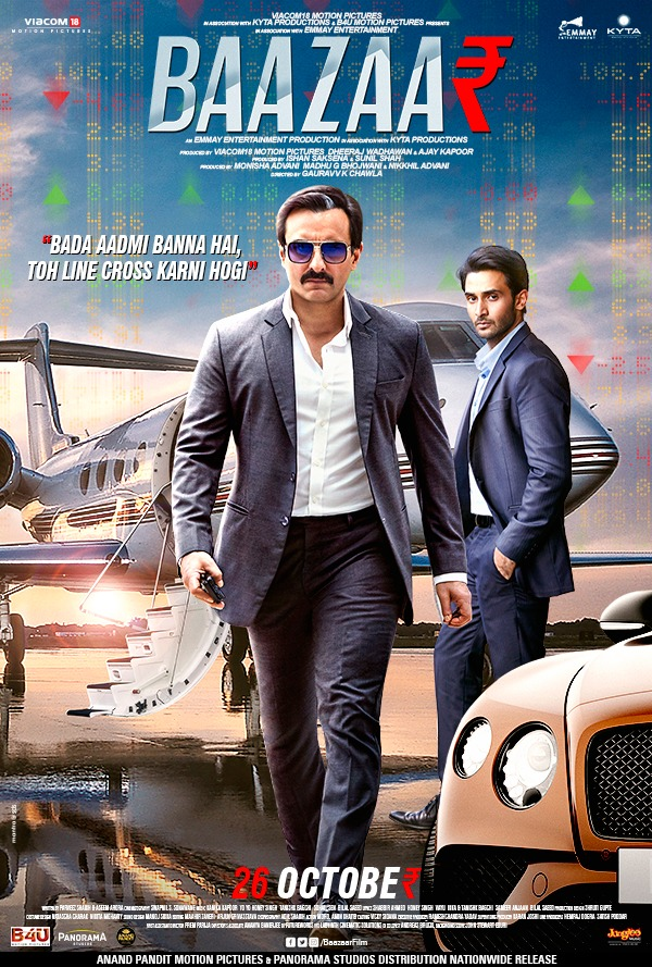 Baazaar 2018 Hindi Full Movie DVDScr 700MB x264 Download