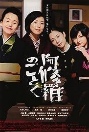 Like Asura Poster