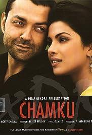 Chamku(2008) Poster - Movie Forum, Cast, Reviews