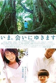 Yûko Takeuchi, Shidô Nakamura, and Akashi Takei in Ima, ai ni yukimasu (2004)