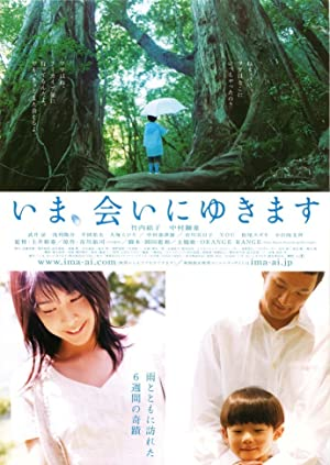 Be-with-You-2004-JAPANESE-1080p-BluRay-x264-DTS-iKiW