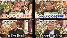 Episode dated 11 November 2013