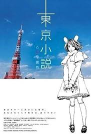 Tokyo Novel Poster