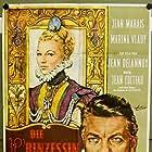 La princesse de Clèves (1961)
