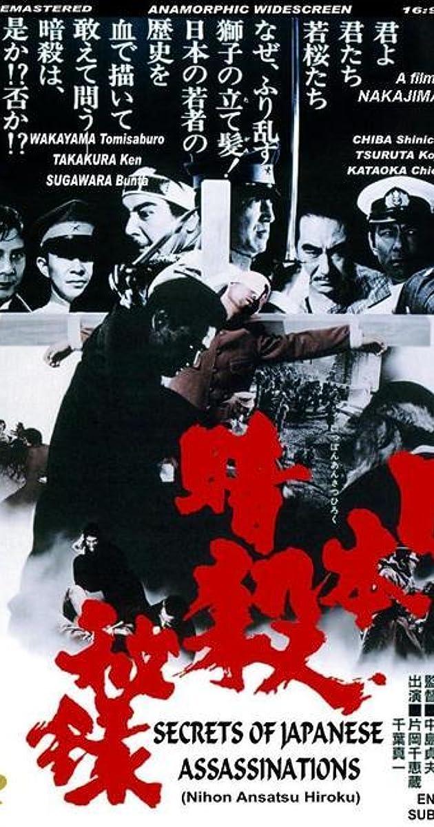 Nihon ansatsu hiroku (1969) - IMDb