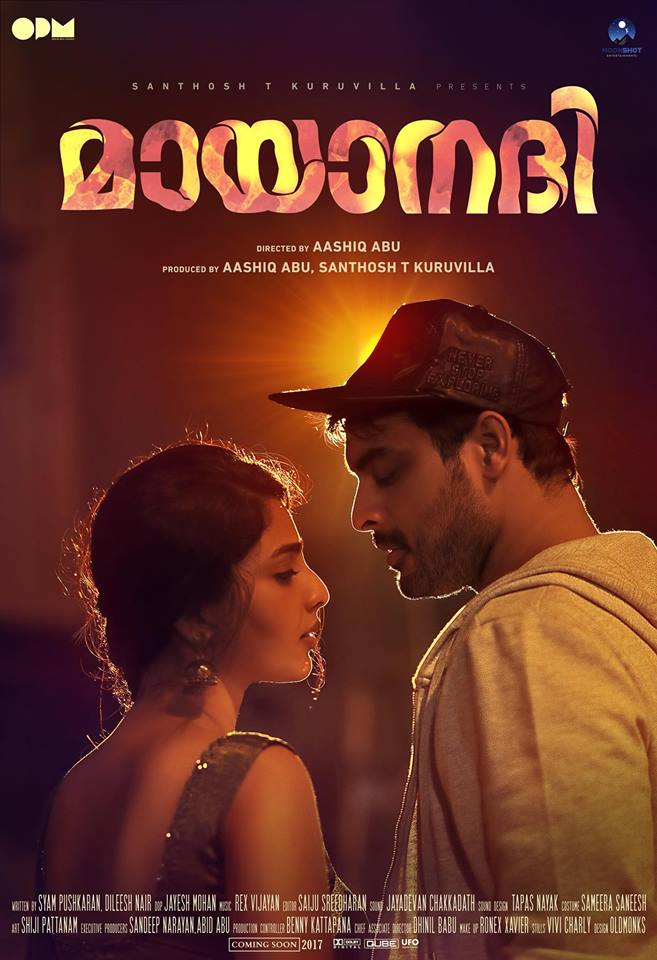 Mayaanadhi 2017 Telugu 720p HDRip 700MB x264 Esubs