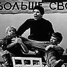 Respublika ShKID (1966)