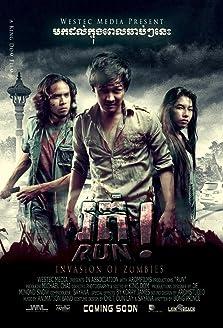 Run! (2013)