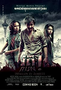 Run! full movie hd download