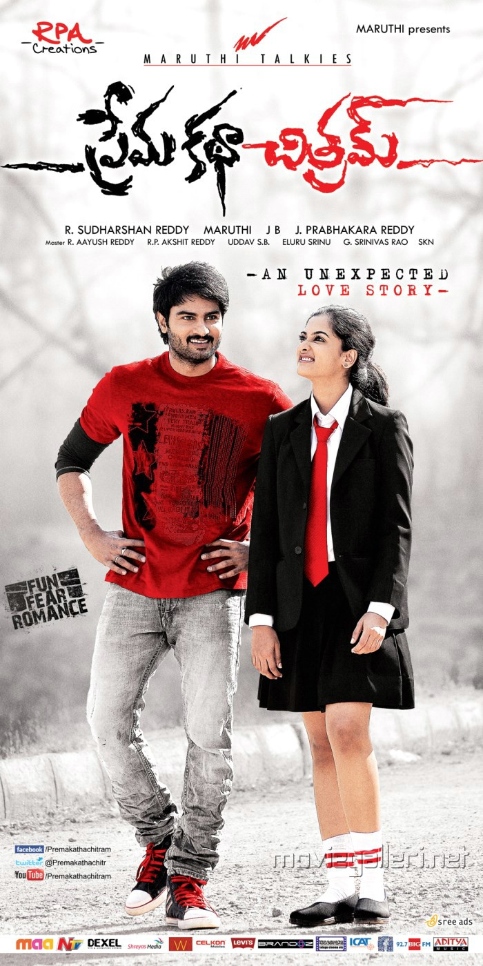 Prema katha chitram mp3 songs download 320kbps.