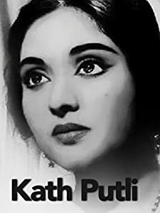 Movies adult no download Kath Putli by none [1080p]