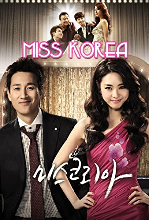 Miss Korea (2013)
