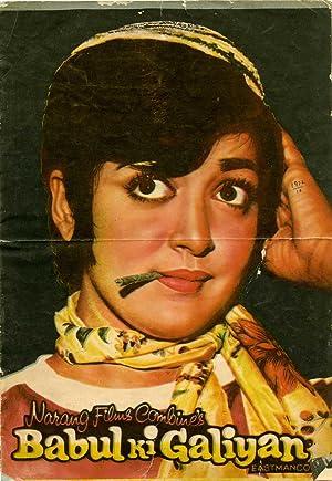 Babul Ki Galiyan movie, song and  lyrics