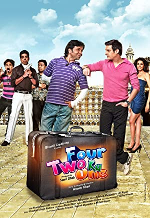 Four Two Ka One movie, song and  lyrics