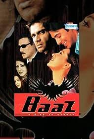 Karisma Kapoor, Jackie Shroff, Preeti Jhangiani, Dino Morea, and Suniel Shetty in Baaz: A Bird in Danger (2003)