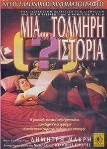 http://moviestar-tv cf/uhd/downloads-dvd-movie-verbotene