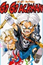 Go! Go! Ackman (1994) Poster