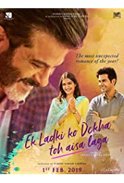 Watch Ek Ladki Ko Dekha Toh Aisa Laga 2019 Movie | Ek Ladki Ko Dekha Toh Aisa Laga Movie | Watch Full Ek Ladki Ko Dekha Toh Aisa Laga Movie