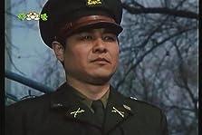 Nation and Destiny 1-4: Choe Hyon Dok (1992)