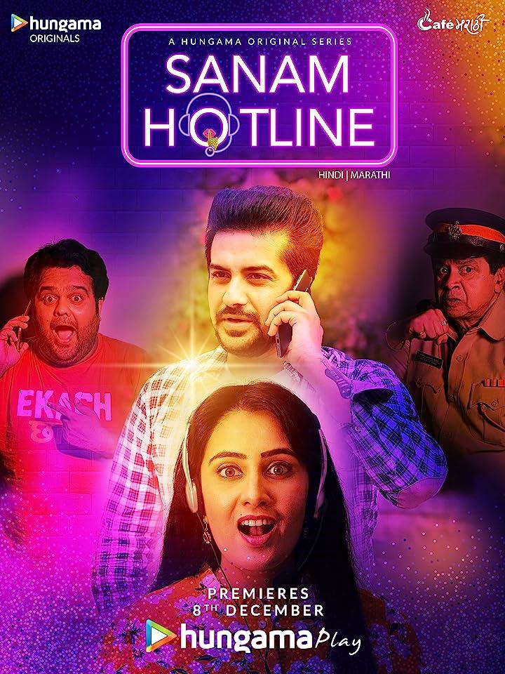 Sanam Hotline (2020) Season 1 MX Player