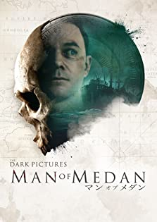 The Dark Pictures: Man of Medan (2019 Video Game)