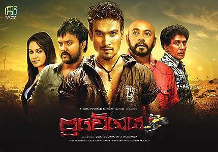 Pravegaya tamil dubbed movie download