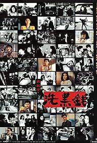 Gary Chow, Carol 'Do Do' Cheng, Rosamund Kwan, Cynthia Khan, Lieh Lo, David Wu, Robin Shou, and Donnie Yen in Sai hak chin (1990)
