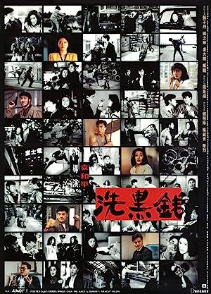 Rosamund Kwan Tiger Cage 2 Movie