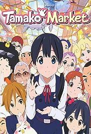 Tamako Market Poster - TV Show Forum, Cast, Reviews