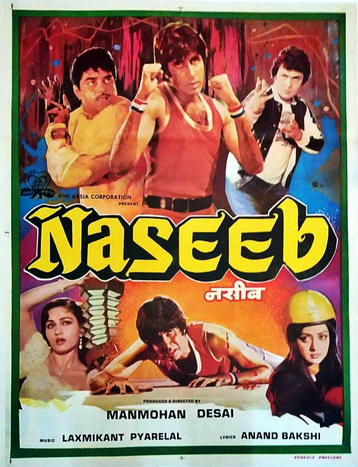 Naseeb 1981 Photo Gallery Imdb