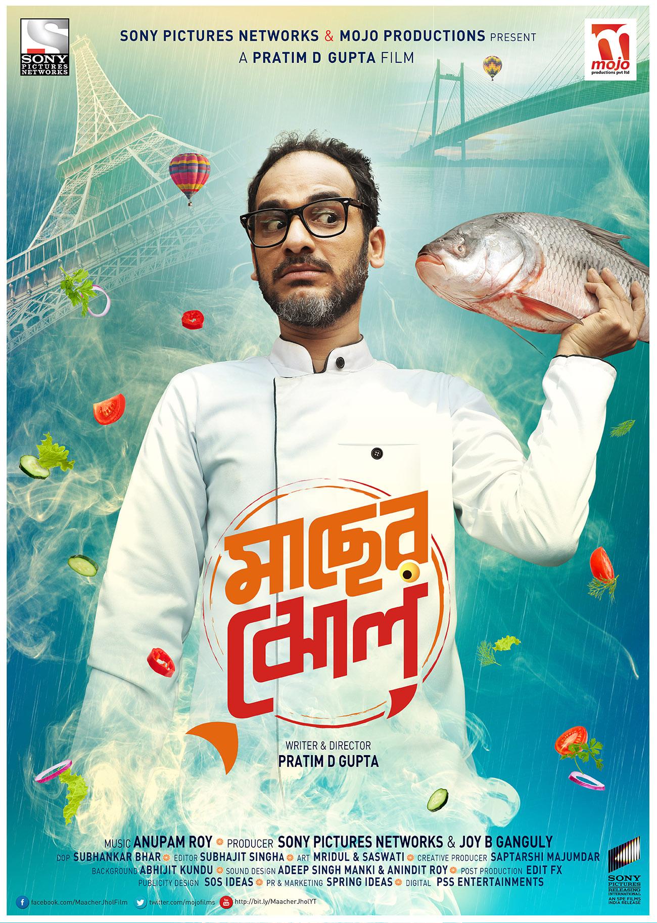 Maacher Jhol (2017) Bengali WEB-DL - 480P | 720P - x264 - 300MB | 1.1GB - Download & Watch Online Movie Poster - mlsbd