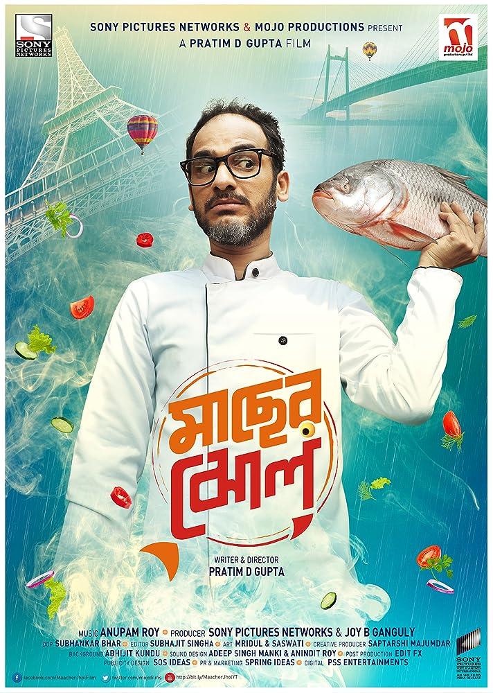 Joy Ganguly and Ritwick Chakraborty in Maacher Jhol (2017)