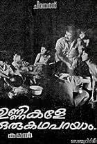 Unnikale Oru Kadha Parayam