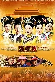Ada Choi, Jianbin Chen, Li Sun, Xiaolong Zhang, Dong-xue Li, Xin Jiang, Xin-ran Tao, and Xi Lan in Zhen Huan Zhuan (2011)