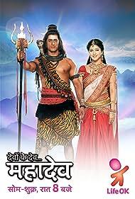 Mohit Raina and Sonarika Bhadoria in Devon Ke Dev... Mahadev (2011)