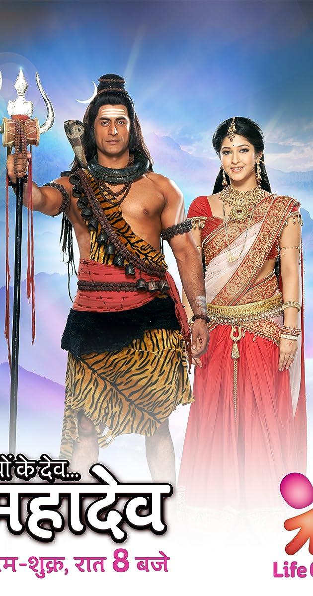 Devon Ke Dev    Mahadev (TV Series 2011–2014) - Full Cast