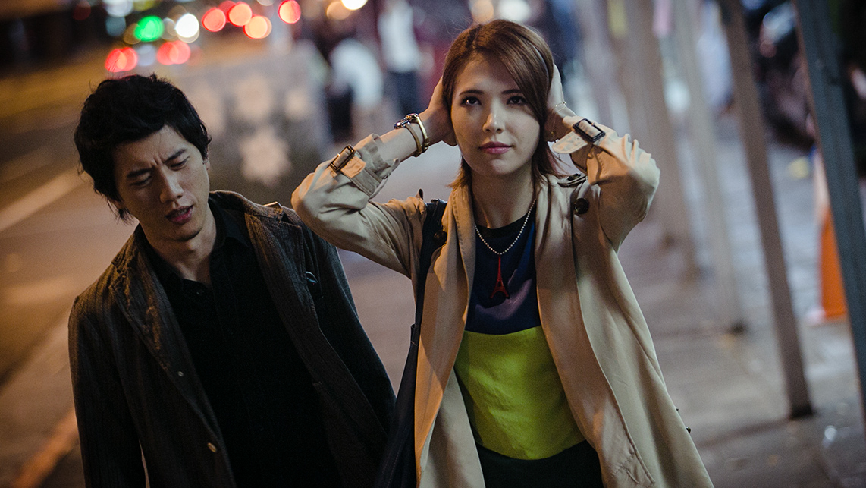 Morning Tzu-Yi Mo and Wei-Ning Hsu in Design 7 Love (2014)