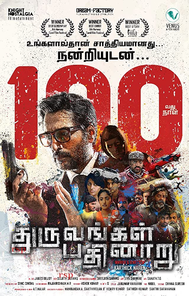 Dhuruvangal Pathinaaru  Hindi Dubbed Watch