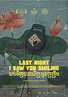Last Night I Saw You Smiling (2019)