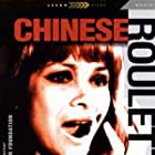 Chinesisches Roulette (1976)