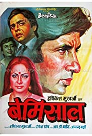 Bemisal (1982) Poster - Movie Forum, Cast, Reviews