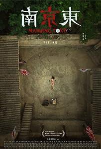 Movies that you can watch NanjingTokyo by none [720p]