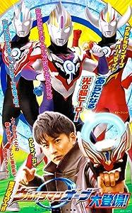 Movie ipod free download Taimen! Mama ga Kita! [UHD]