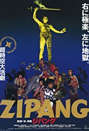Jipangu Poster