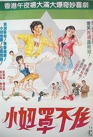 Pai dang chuang qing guan (1985)