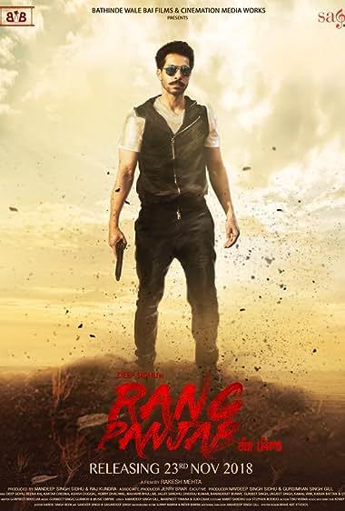 Rang Panjab (2018) HDRip Panjabi Full Movie Watch Online Free