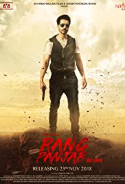 rang 1993 full movie download